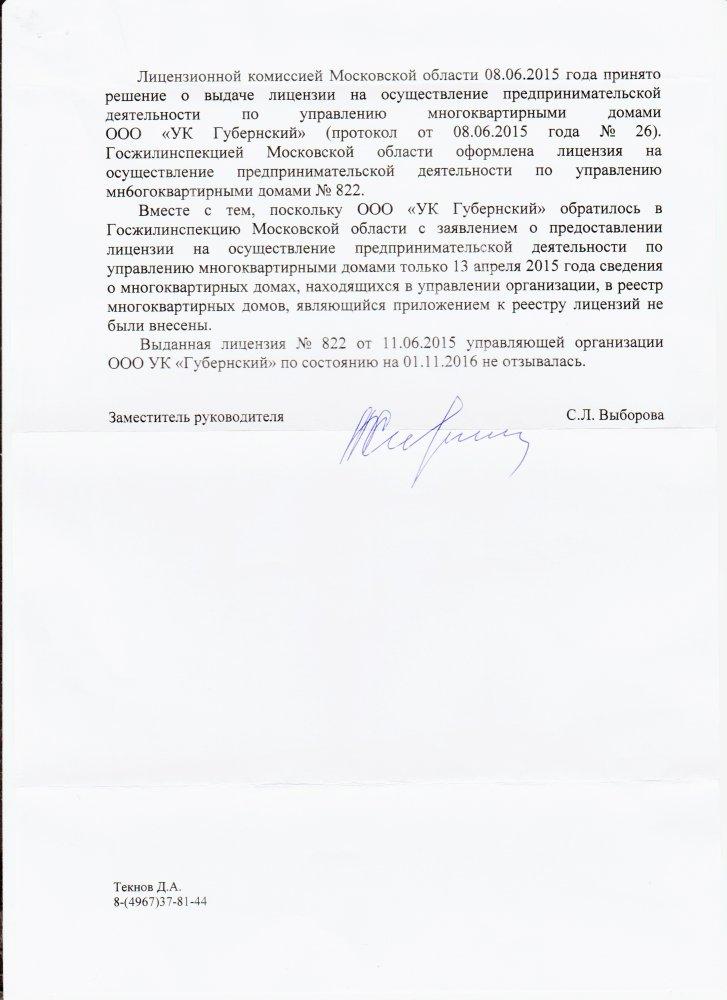 http://s6.uploads.ru/CagdB.jpg