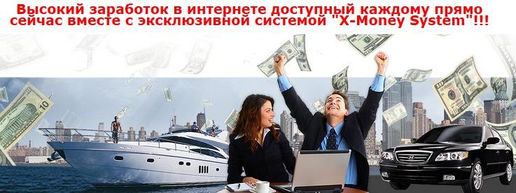 http://s6.uploads.ru/CeJpX.jpg