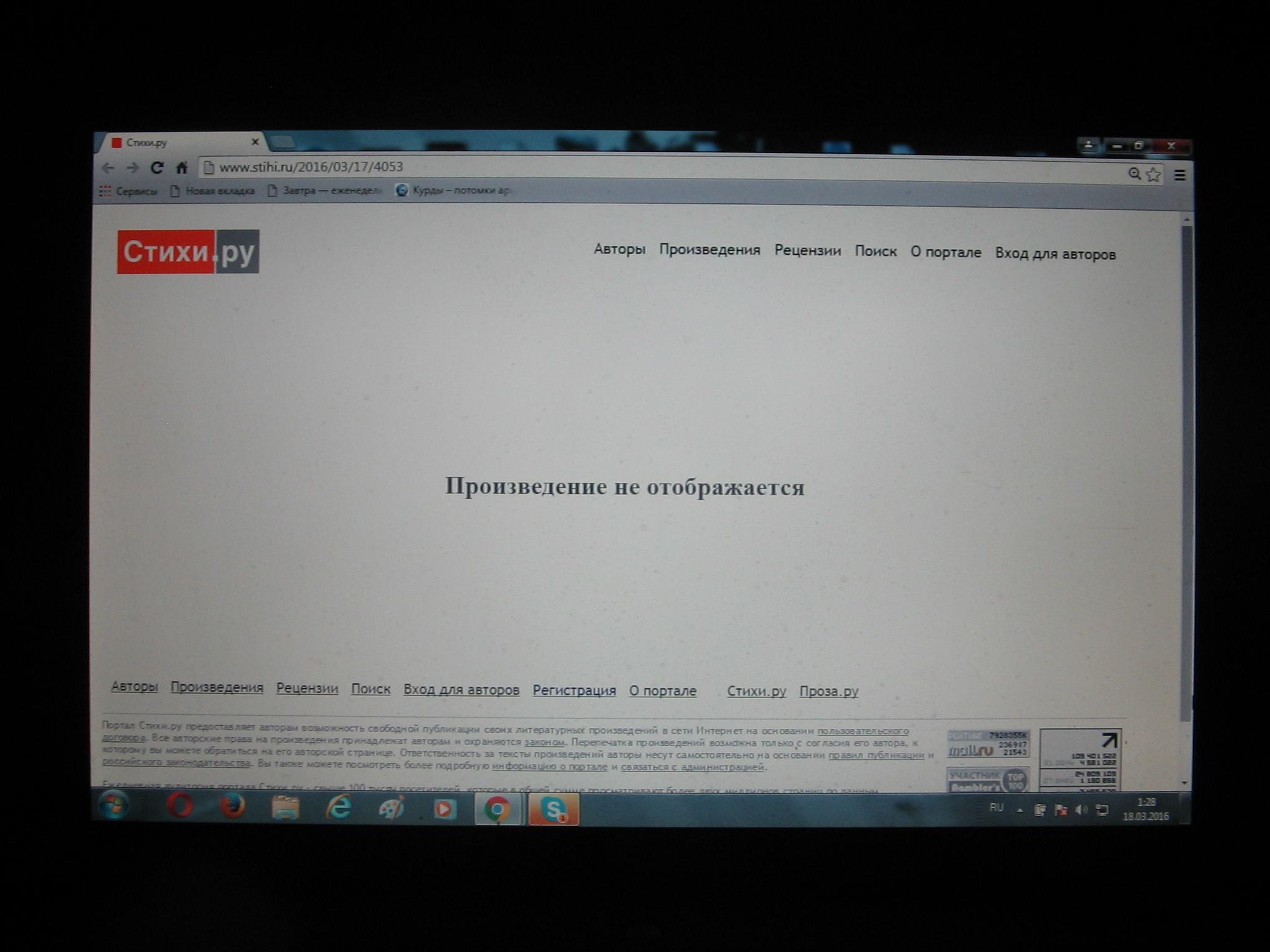 http://s6.uploads.ru/CodyF.jpg
