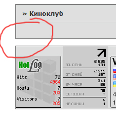 http://s6.uploads.ru/Ctp0z.jpg