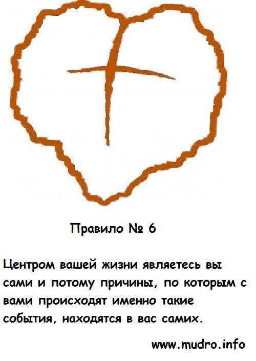 http://s6.uploads.ru/CyTr0.jpg