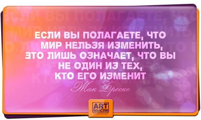 http://s6.uploads.ru/D13iQ.jpg