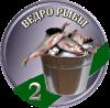 http://s6.uploads.ru/D2370.png