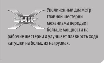 http://s6.uploads.ru/D94xm.jpg