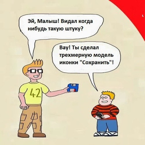 http://s6.uploads.ru/D9Aqn.jpg