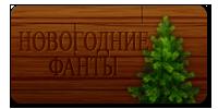 http://s6.uploads.ru/DEoyc.png