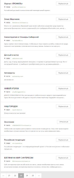 http://s6.uploads.ru/DGdYa.png