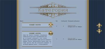 http://s6.uploads.ru/DNQe5.jpg