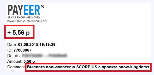http://s6.uploads.ru/DQ1uf.jpg