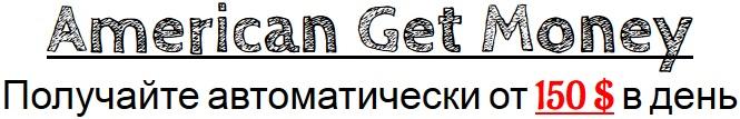 http://s6.uploads.ru/DXVdR.jpg