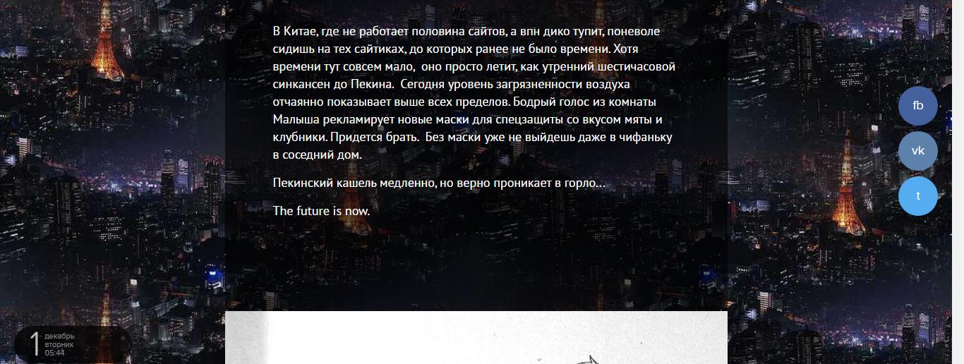 http://s6.uploads.ru/DY0m9.png