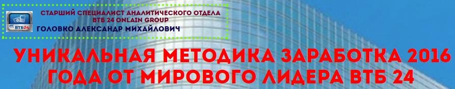 http://s6.uploads.ru/DYloK.jpg