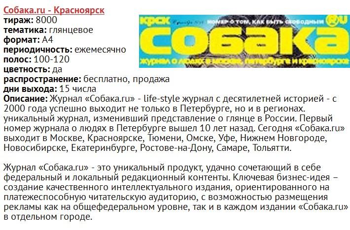 http://s6.uploads.ru/DjchY.jpg