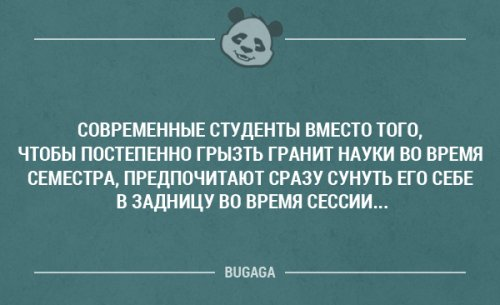 http://s6.uploads.ru/DkBXz.jpg