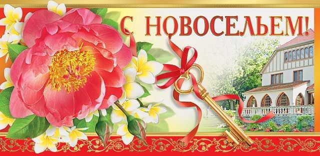 http://s6.uploads.ru/DmL2z.jpg