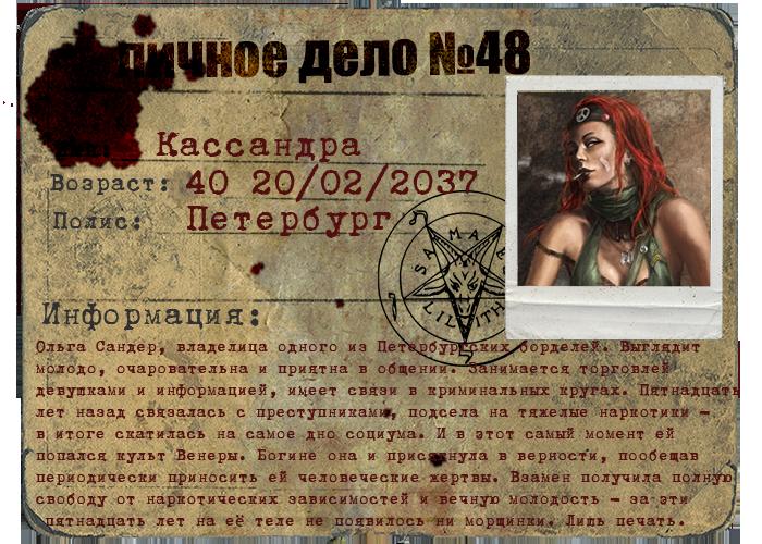 http://s6.uploads.ru/E02xZ.png