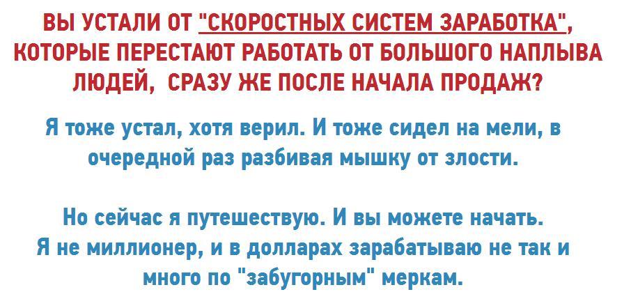 http://s6.uploads.ru/E04hS.jpg