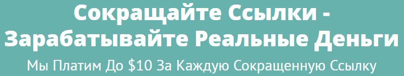 http://s6.uploads.ru/E0HNO.png