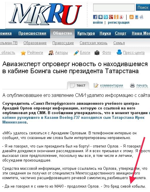 http://s6.uploads.ru/E6qZM.jpg