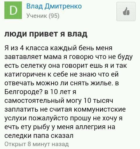 http://s6.uploads.ru/E7JMY.jpg