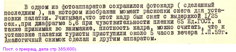 http://s6.uploads.ru/EHgmV.png
