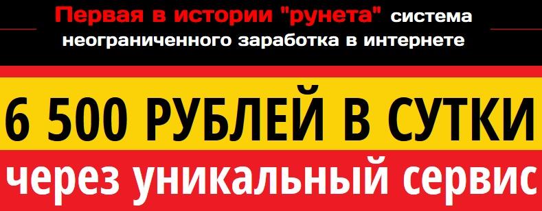 http://s6.uploads.ru/ENIkh.jpg