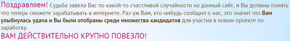 http://s6.uploads.ru/ENZvx.jpg