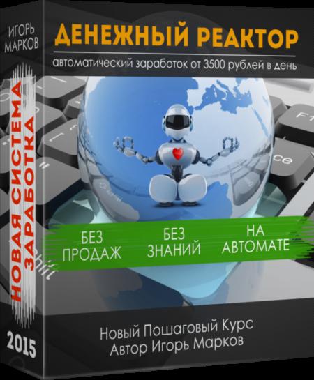 http://s6.uploads.ru/EPFfC.png
