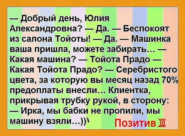 http://s6.uploads.ru/EPwYk.jpg