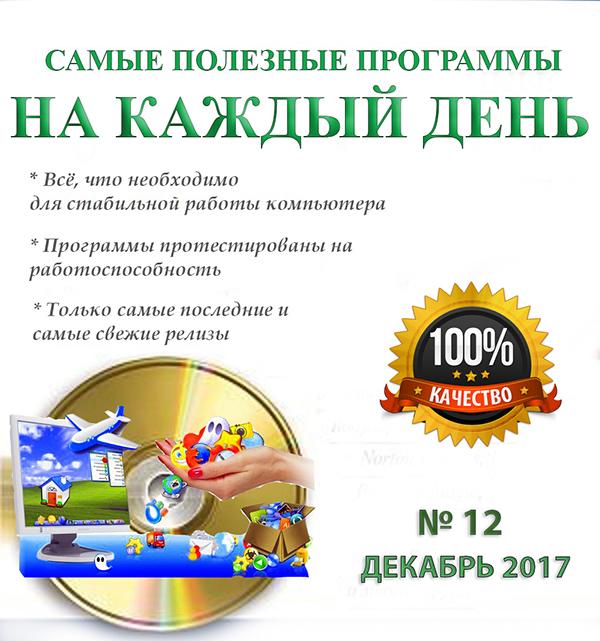 http://s6.uploads.ru/EYvbt.jpg
