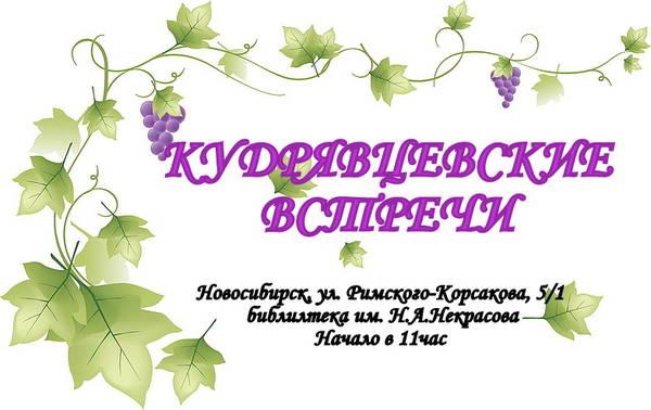 http://s6.uploads.ru/EiWHZ.jpg