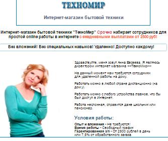 http://s6.uploads.ru/Em6Uh.png