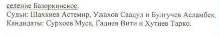 http://s6.uploads.ru/Eoz0D.png