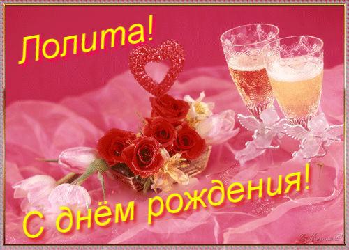 http://s6.uploads.ru/Ep1If.jpg