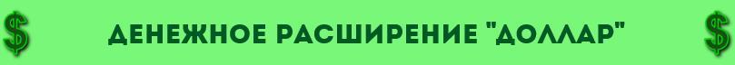 http://s6.uploads.ru/Ev0So.jpg