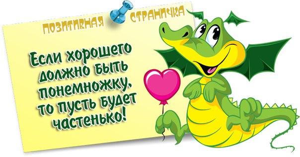 http://s6.uploads.ru/F1V40.jpg