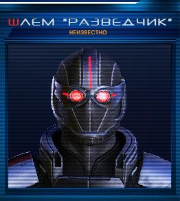 http://s6.uploads.ru/F3tUT.png