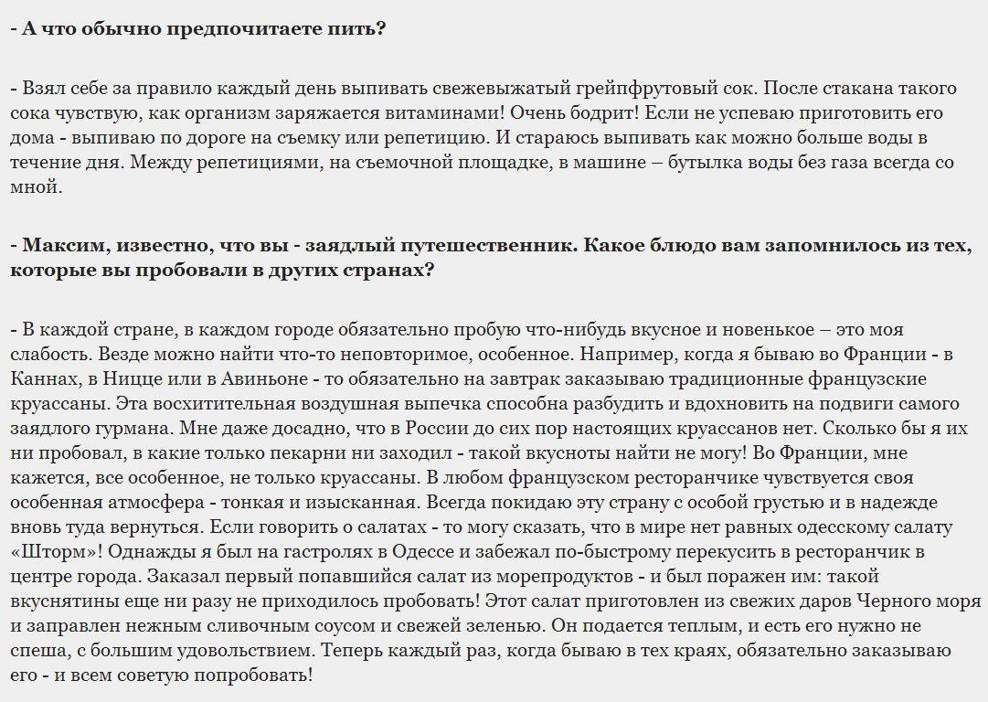 http://s6.uploads.ru/FENKm.jpg