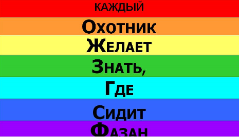 http://s6.uploads.ru/FVdQh.png