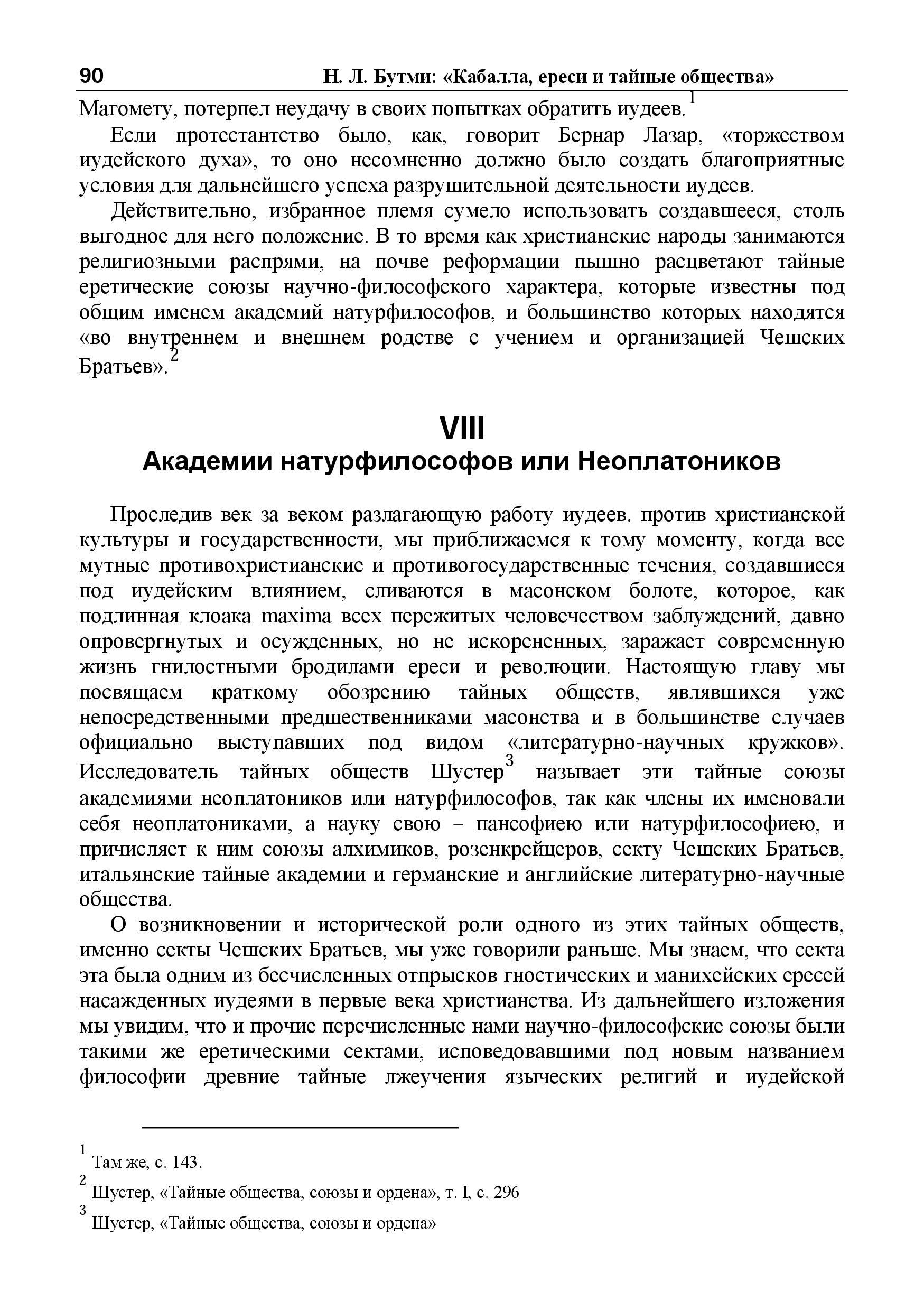 http://s6.uploads.ru/FrPD8.jpg