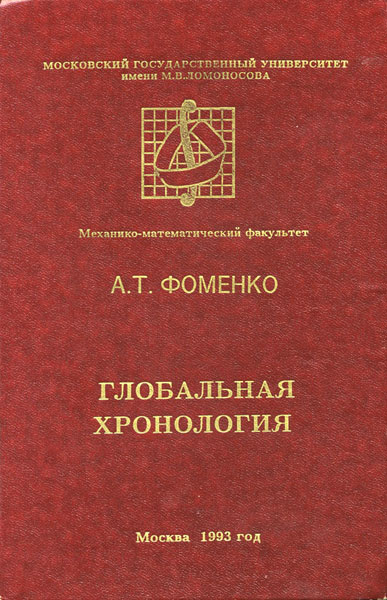 http://s6.uploads.ru/FrUyW.jpg