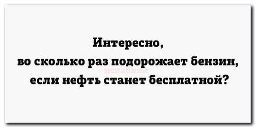 http://s6.uploads.ru/FvQl2.jpg