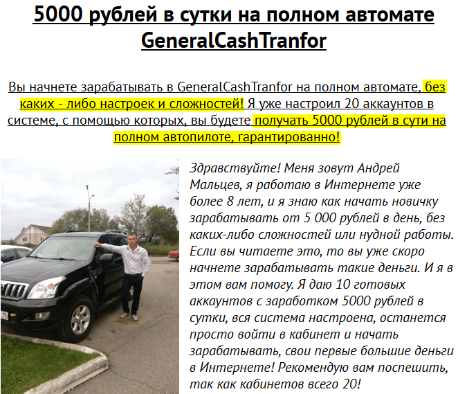http://s6.uploads.ru/Fzasx.png