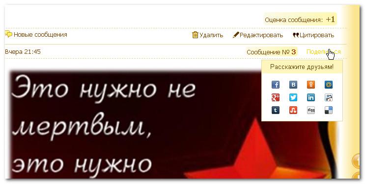http://s6.uploads.ru/G5cMT.jpg