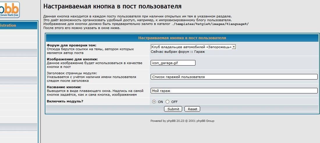 http://s6.uploads.ru/GA7ju.jpg