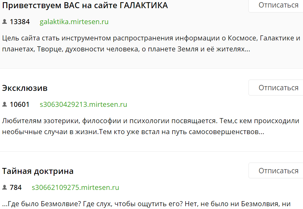 http://s6.uploads.ru/GHCog.png
