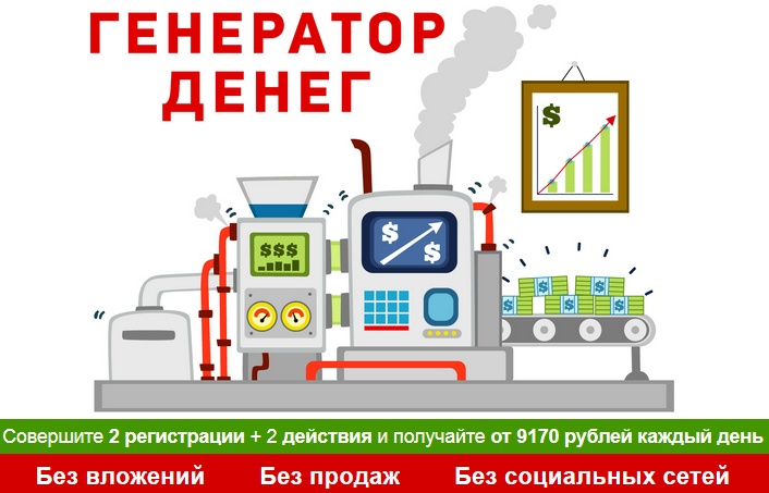 http://s6.uploads.ru/GMOcf.jpg