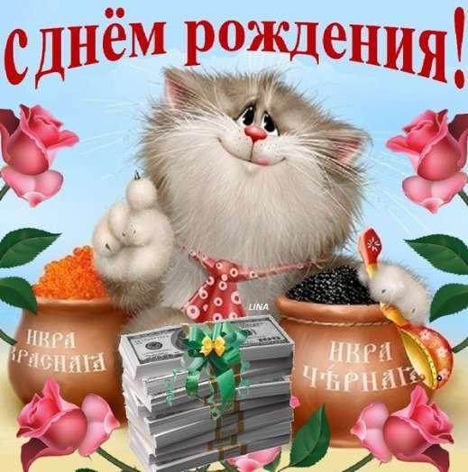 http://s6.uploads.ru/GMzaN.jpg