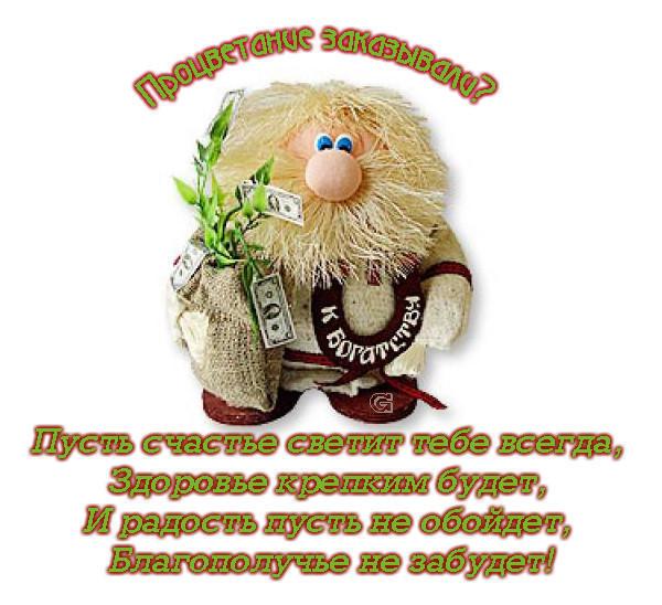 http://s6.uploads.ru/GO1qT.jpg