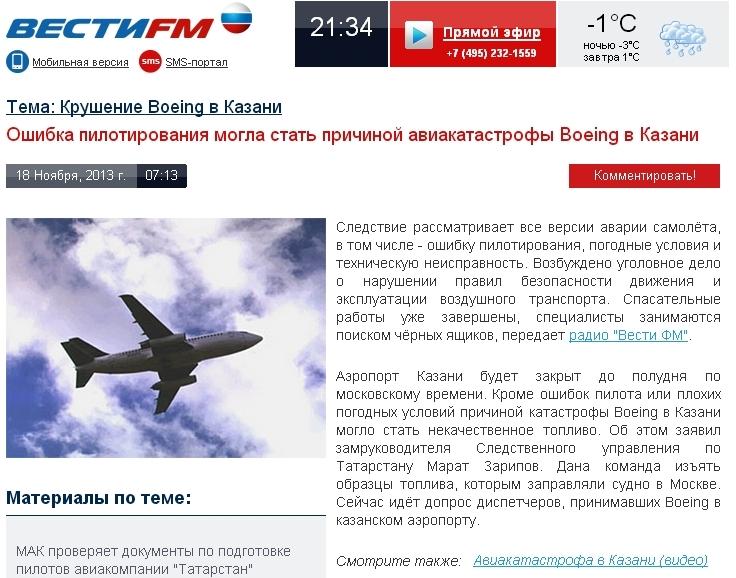 http://s6.uploads.ru/GQ3AL.jpg